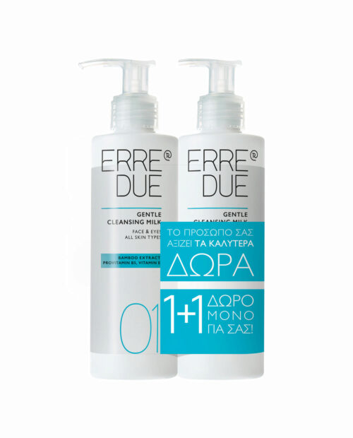 PROMO SET 1+1 GENTLE CLEANSING MILK