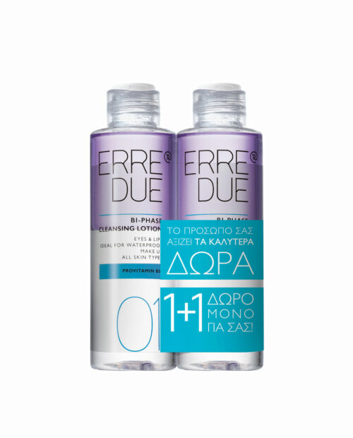 PROMO SET 1+1 BI-PHASE CLEANSING LOTION