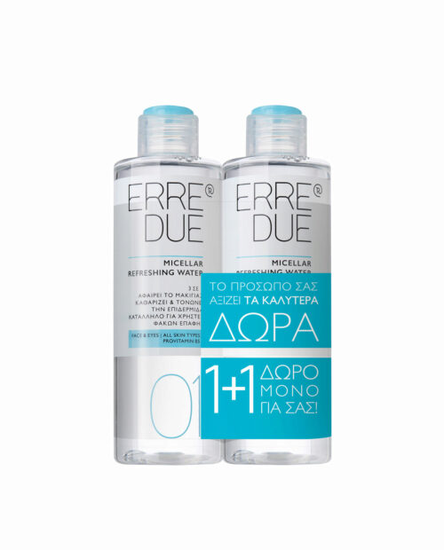 PROMO SET 1+1 MICELLAR REFRESHING WATER