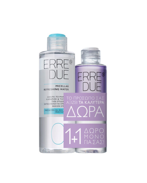 PROMO SET 1+1 REFRESHING CLEANSING WATER & BI-PHASE CLEANSING LOTION