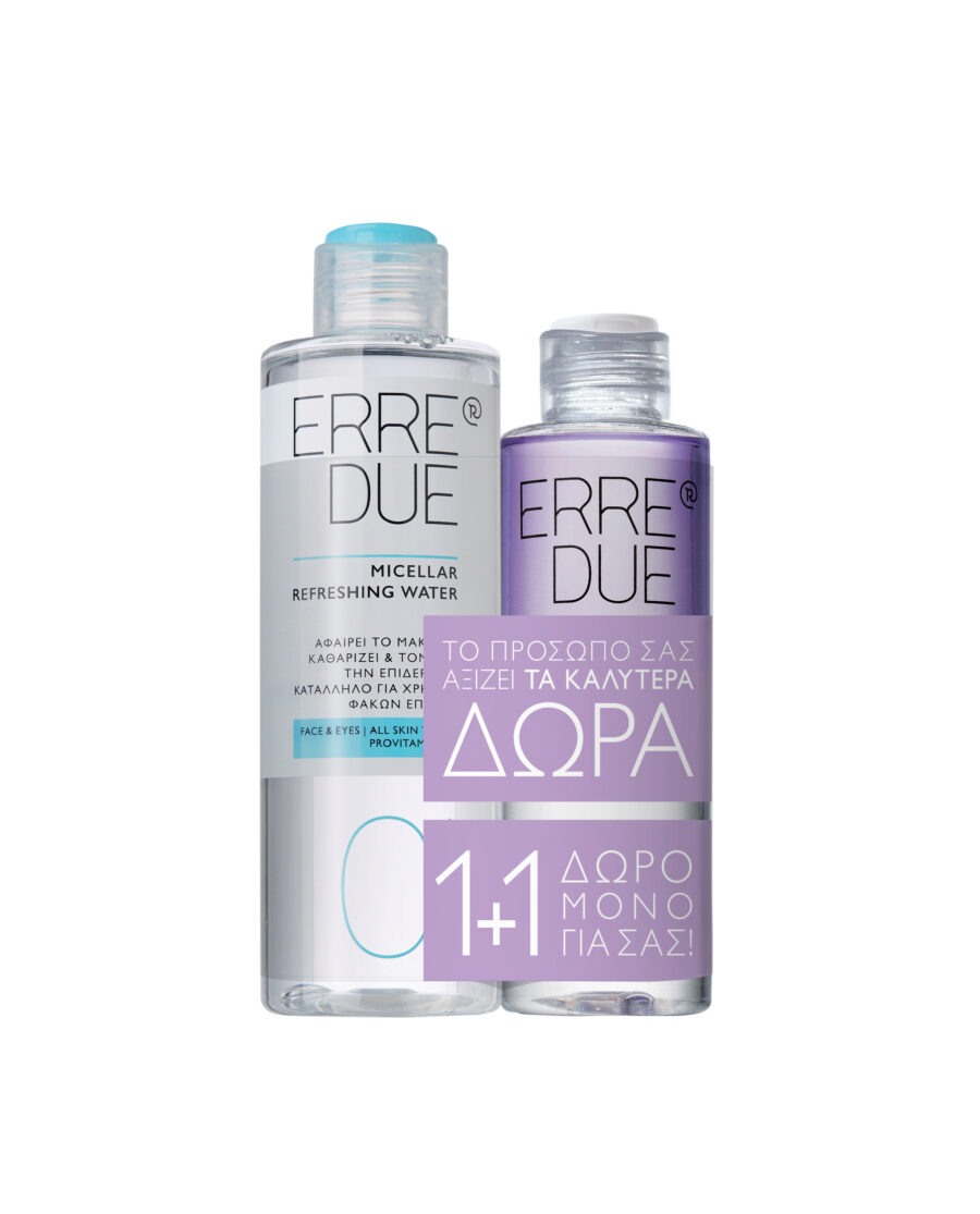 PROMO SET 1+1 MICELLAR REFRESHING WATER & BI-PHASE CLEANSING LOTION