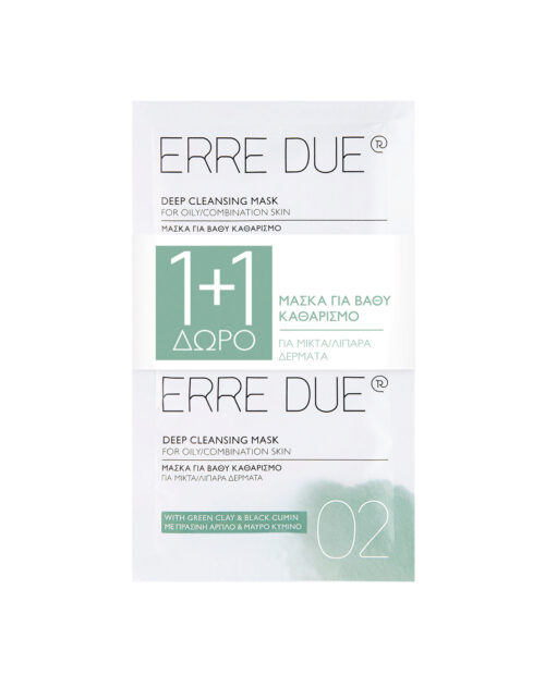 PROMO SET 1+1 DEEP CLEANSING MASK